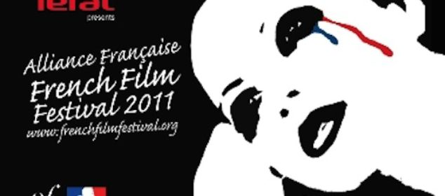AFFFF Logo