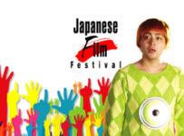 JFF Logo