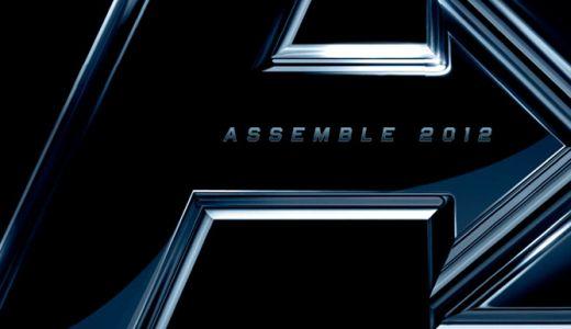 The Avengers Assemble poster