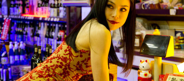 Guilty of Romance (Sion Sono)