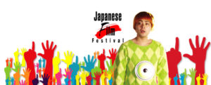 15th Japanese Film Festival Giveaway