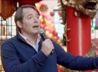 Ferris Bueller (Matthew Broderick) Honda CR-V Commercial