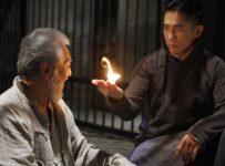 The Great Magician - Tony Leung Chiu Wai