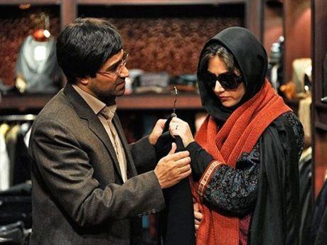 Please Do Not Disturb (Iran)