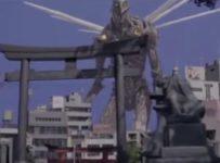 """Kyoshinhei Tokyo ni Arawaru"" (Giant God Warrior Appears in Tokyo)"
