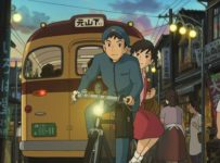 From Up on Poppy Hill - Studio Ghibli