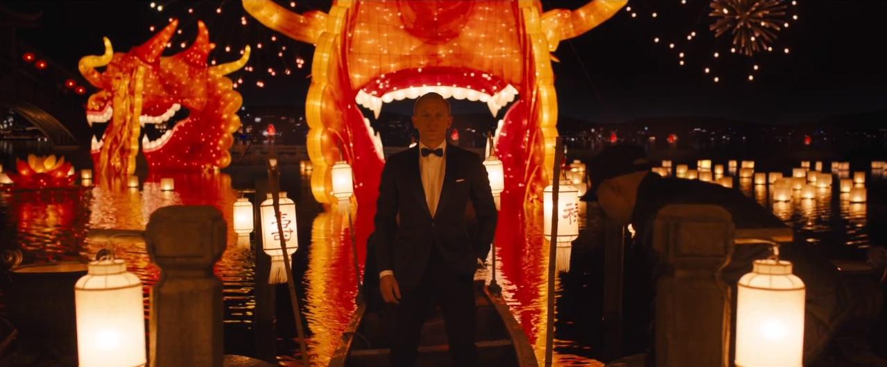 James Bond TV Spot