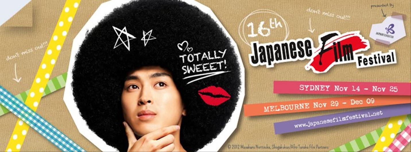 Japanese Film Festival 16 - 2012