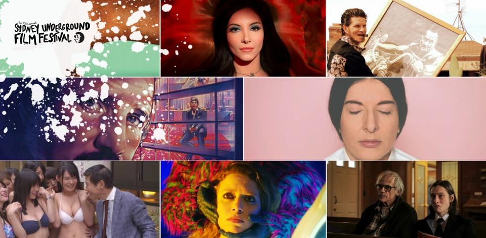 Sydney Underground Film Festival (SUFF) 2016