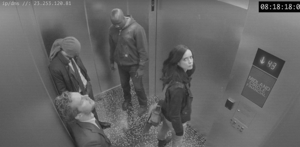 The Defenders - Midland Circle Security Elevator B