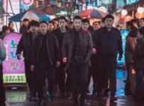 범죄도시 (Crime City, 2017)