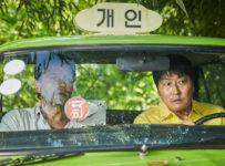 A Taxi Driver (택시 운전사)