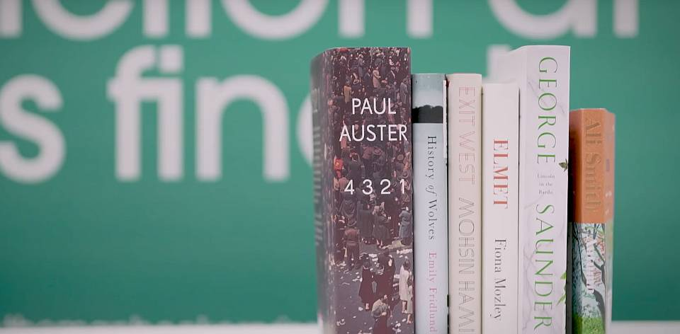 2017 Man Booker Prize © Booker Prize Foundation