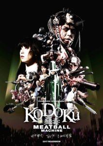 Meatball Machine Kodoku/蠱毒(こどく) ミートボールマシン