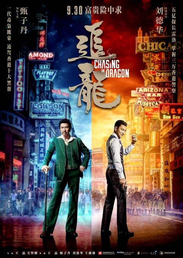 Chasing the Dragon poster