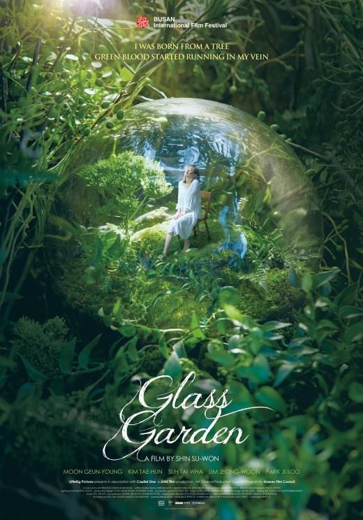 Glass Garden (유리정원) poster