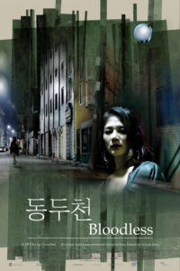 Bloodless (동두천) poster