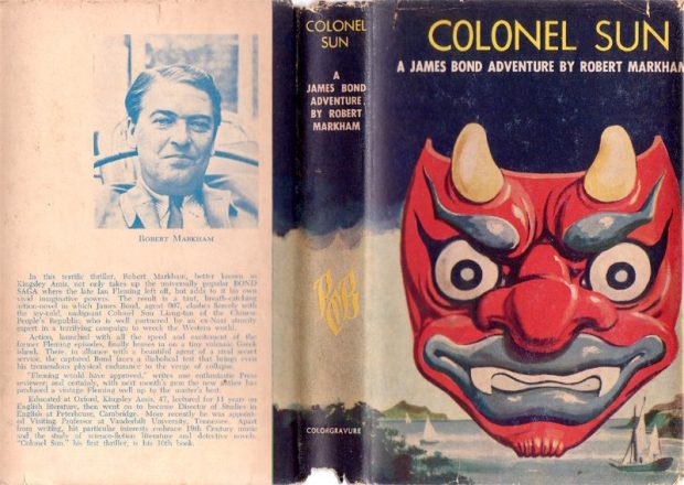 "Colonel Sun - Australian ""Readers Book Club"" edition 1969, dustjacket artwork by Vern Hayles from Illustrated Bond"